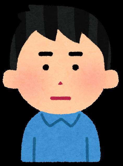 f:id:saikootoko:20210721205048p:plain