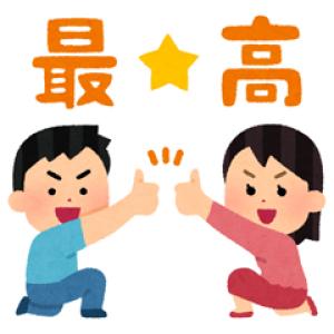 f:id:saikootoko:20210730223710p:plain