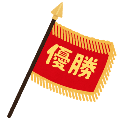 f:id:saikootoko:20210730223833p:plain