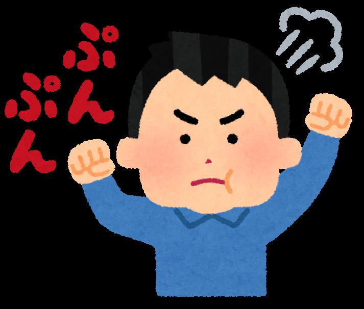 f:id:saikootoko:20210731113830p:plain