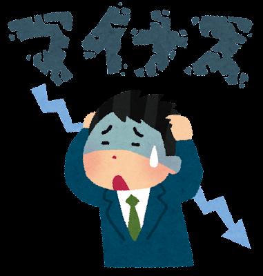 f:id:saikootoko:20210803125737p:plain