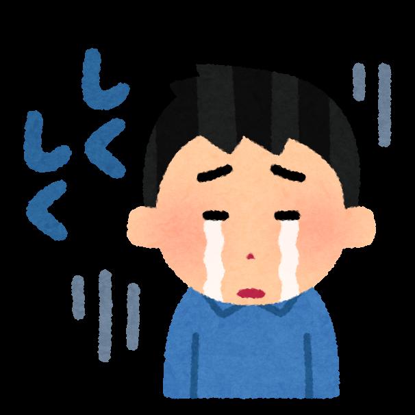 f:id:saikootoko:20210815143836p:plain