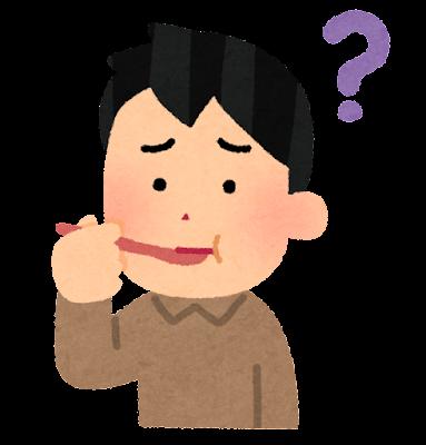 f:id:saikootoko:20210820174758p:plain