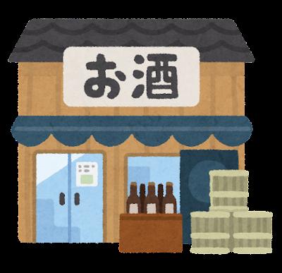 f:id:saikootoko:20210821191244p:plain