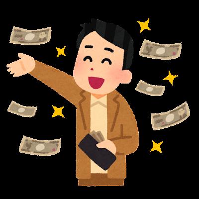 f:id:saikootoko:20210919002756p:plain