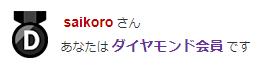 f:id:saikoro-investment:20190902203521p:plain