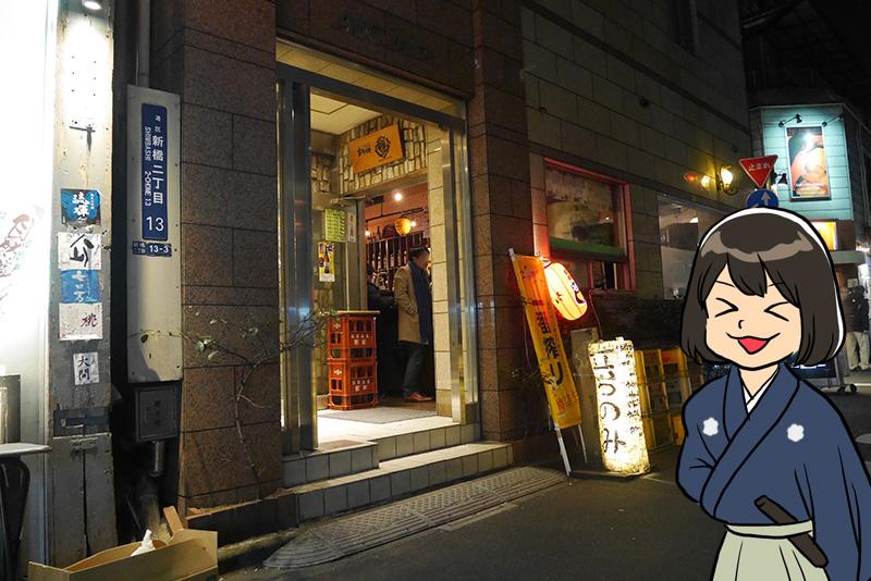 f:id:saikorobunko:20180315225348j:plain