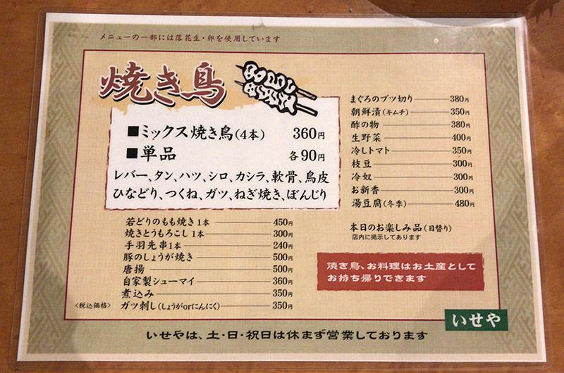 f:id:saikorobunko:20180506103958j:plain