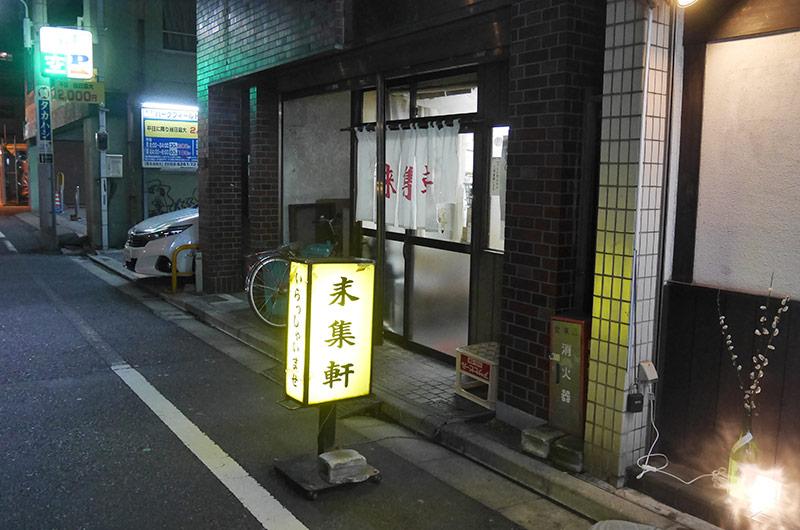 f:id:saikorobunko:20180506104549j:plain