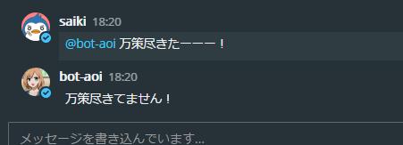f:id:saikou9901:20170507200806p:plain