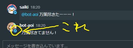 f:id:saikou9901:20170507203630p:plain