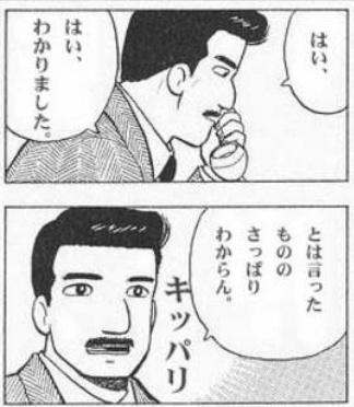 f:id:saikou9901:20180204162936j:plain