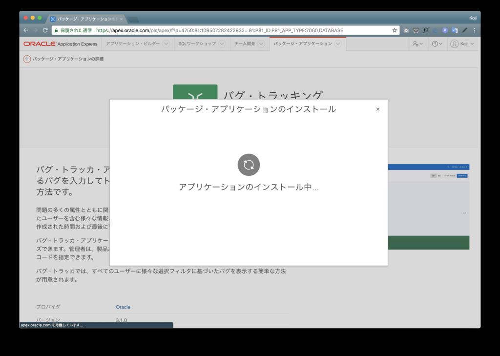 f:id:saikou9901:20180401114952p:plain