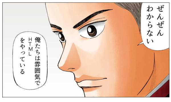f:id:saikou9901:20180430190347p:plain