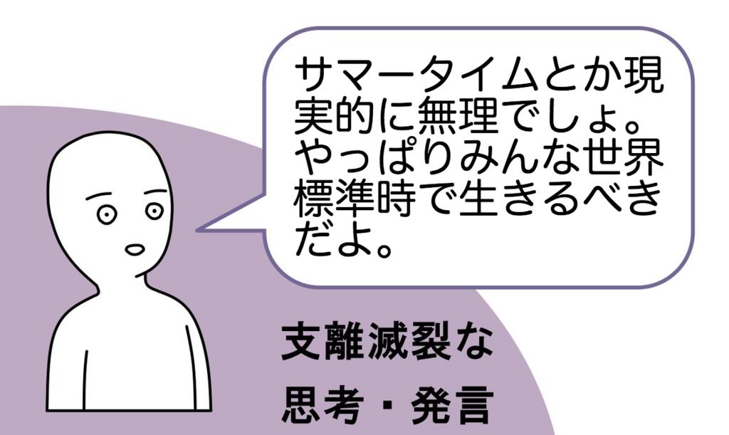 f:id:saikou9901:20180818145452p:plain