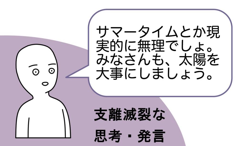 f:id:saikou9901:20180818173205p:plain