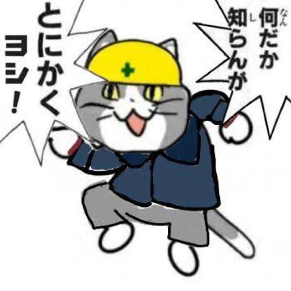 f:id:saikou9901:20190127144754p:plain