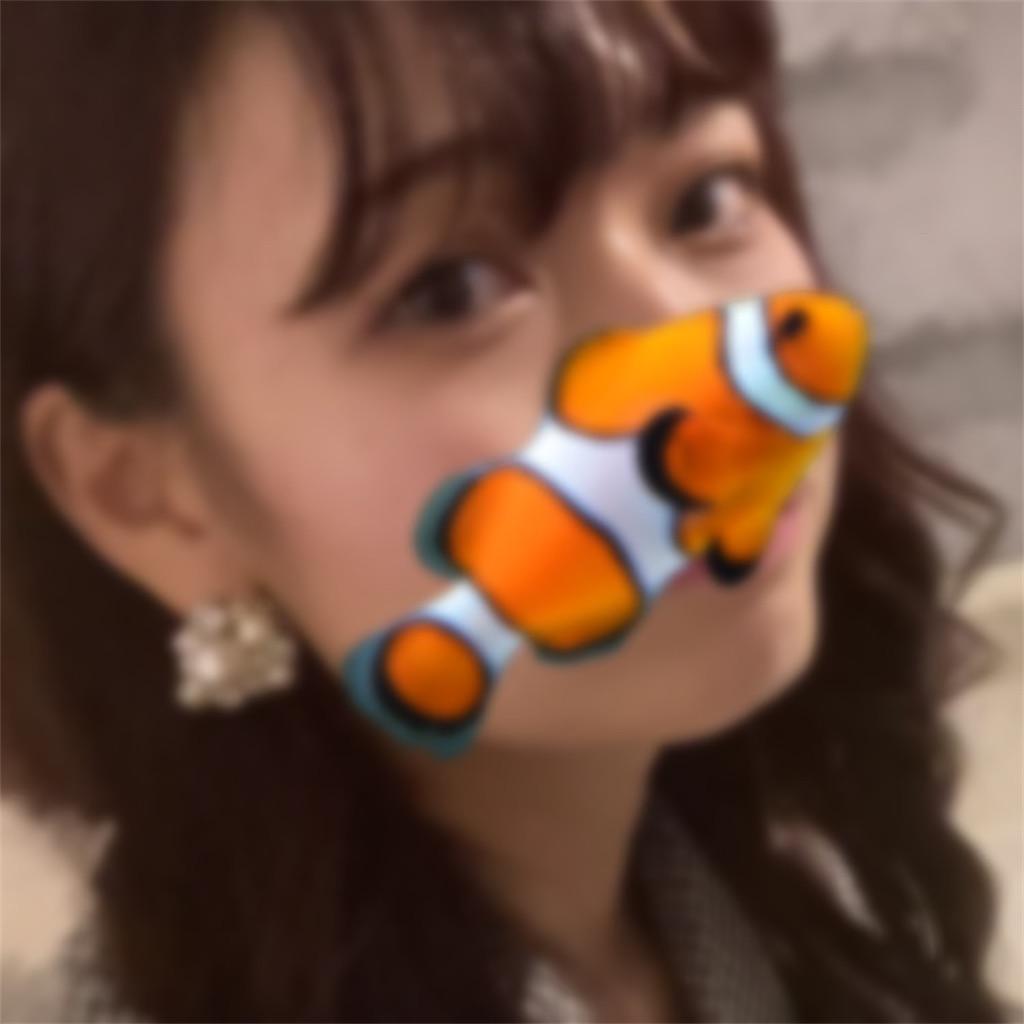f:id:saikyo_monaka:20210620212955j:image