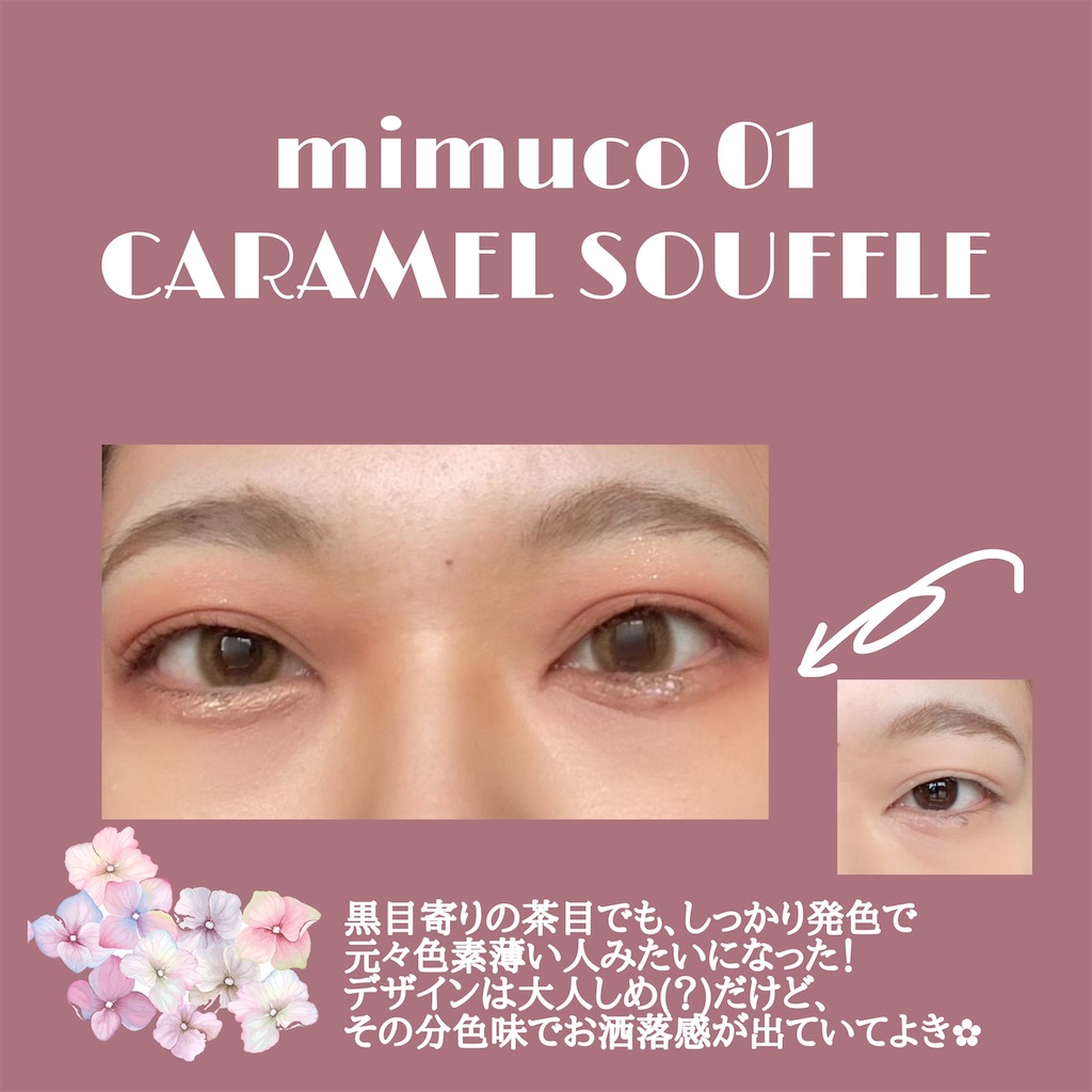 f:id:saikyo_monaka:20210822173247j:image