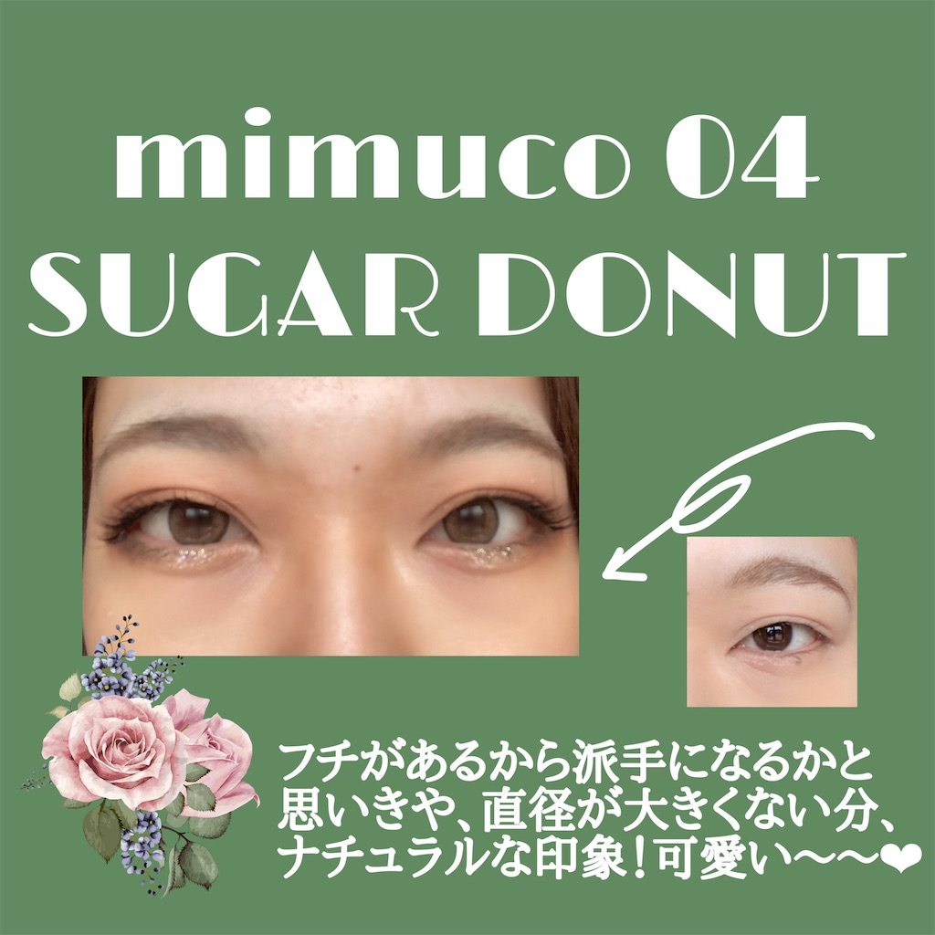 f:id:saikyo_monaka:20210822173732j:image