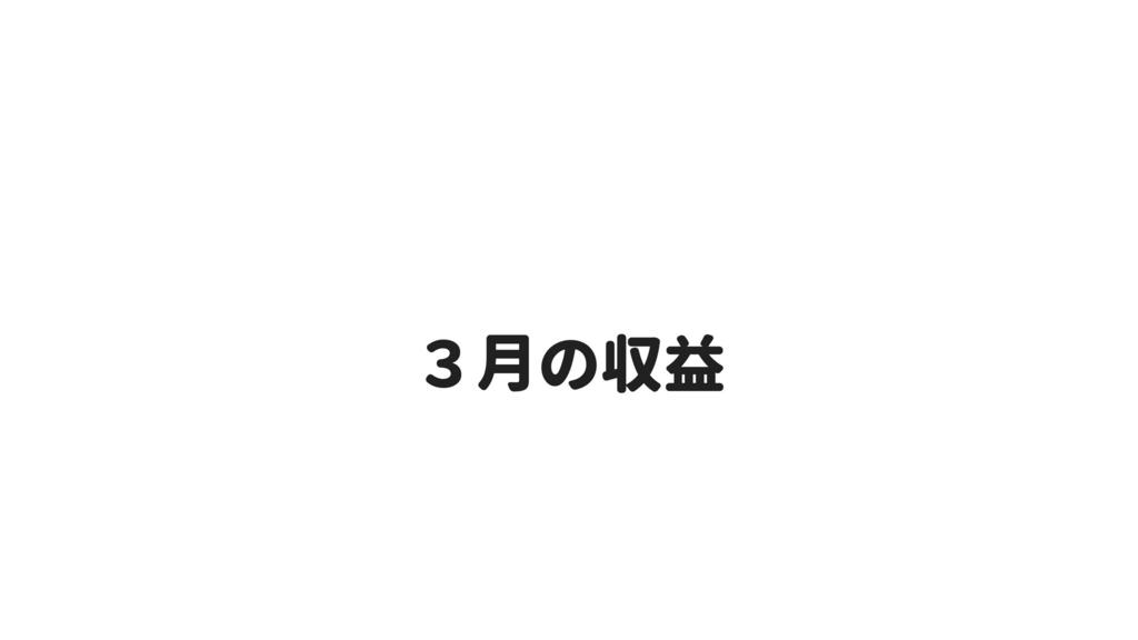 f:id:saikyomusyoku:20180401132129j:plain