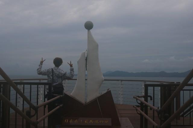 f:id:sail-scent:20180908215016j:image