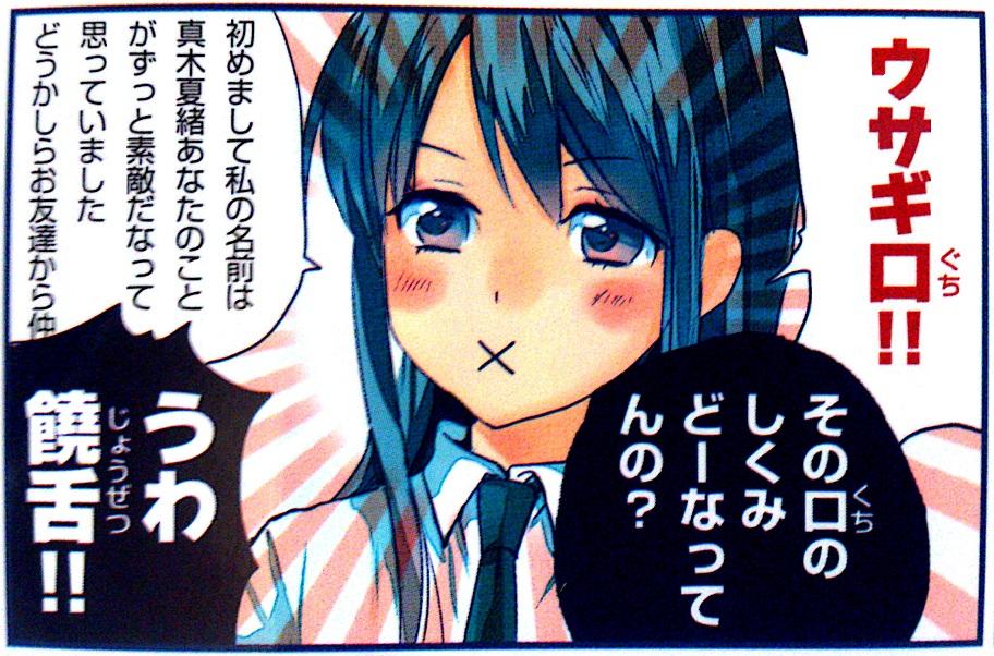 f:id:sail_kamihitoe:20160904221508j:plain