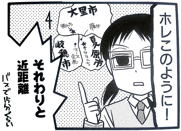 f:id:sail_kamihitoe:20170610104531j:plain