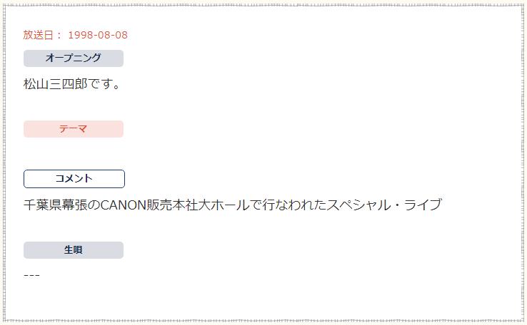 f:id:sail_minami10:20200119152325p:plain