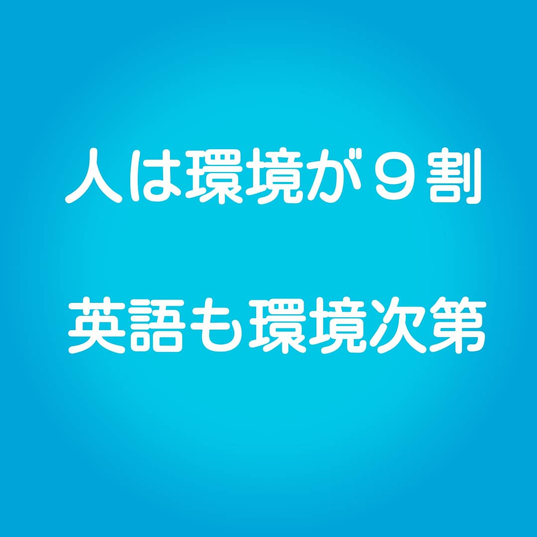 f:id:sailcoach:20210625114715j:plain