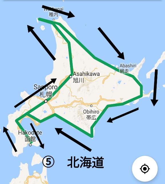 f:id:sailingday0111:20180616163636j:image