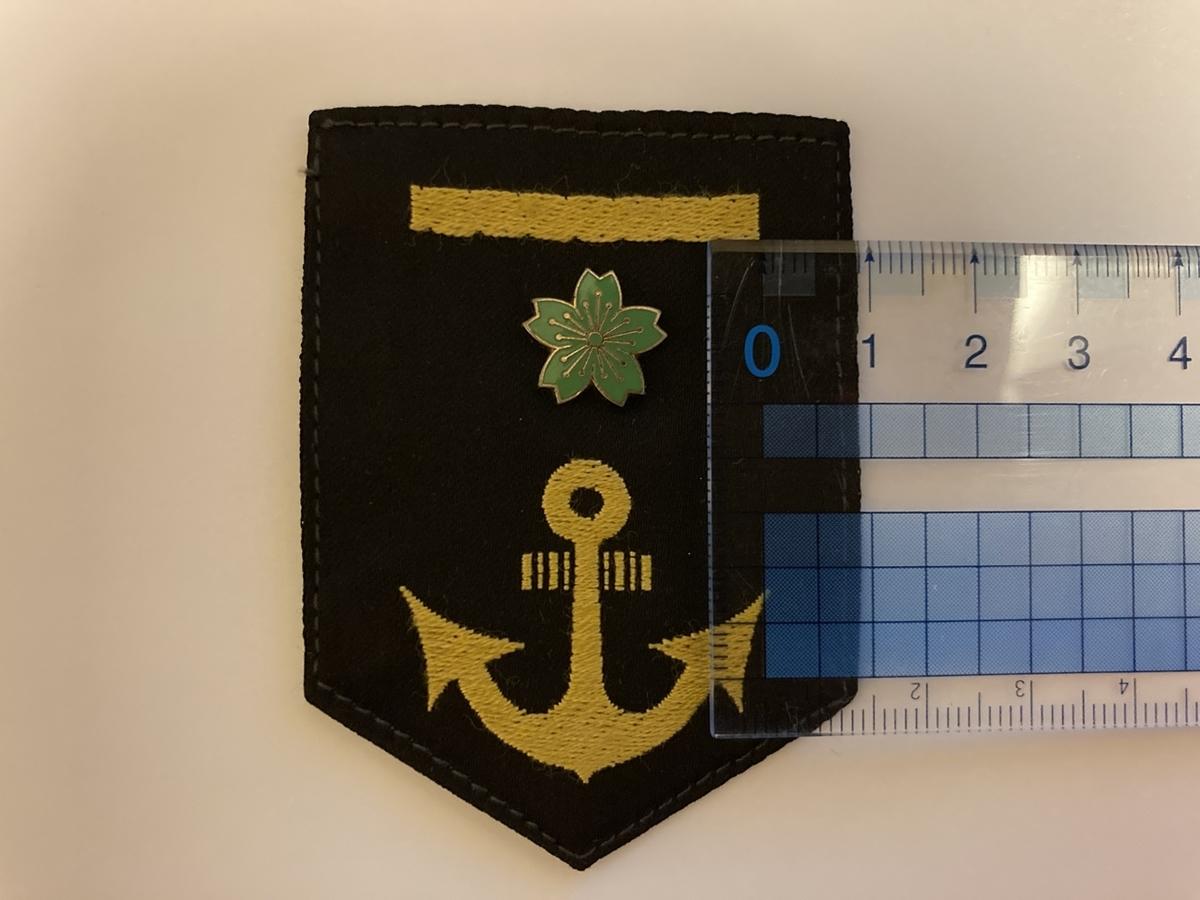 f:id:sailor2:20200921230031j:plain