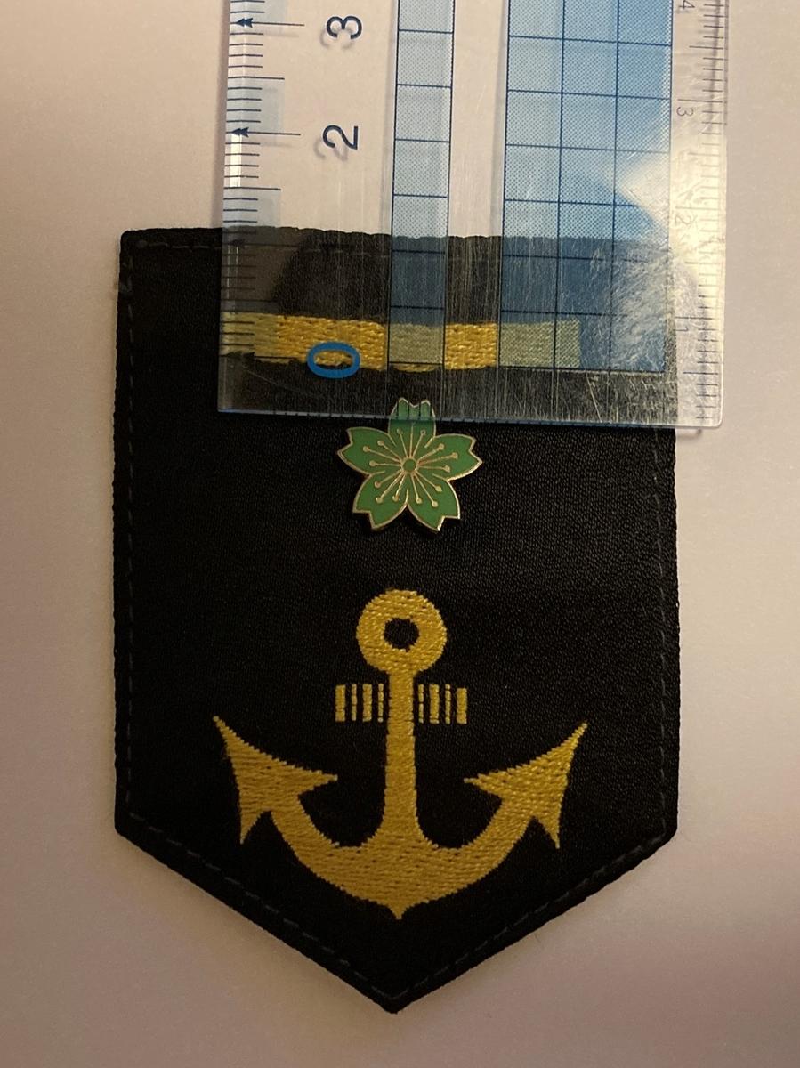 f:id:sailor2:20200921230044j:plain