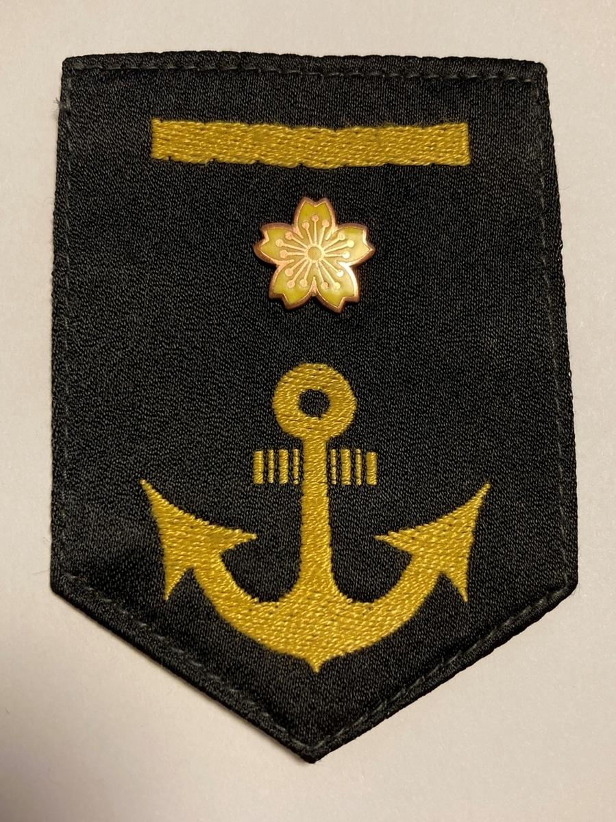 f:id:sailor2:20200921230052j:plain