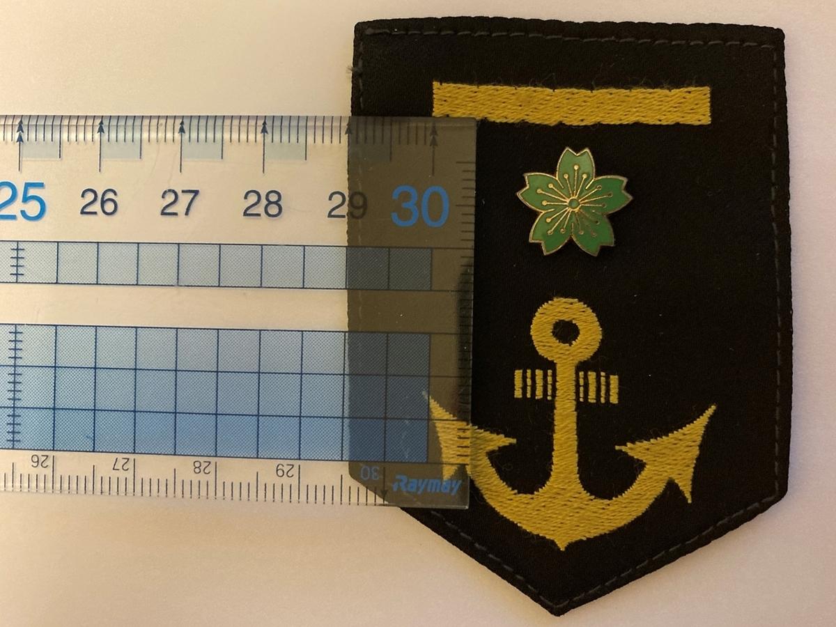f:id:sailor2:20200921230100j:plain
