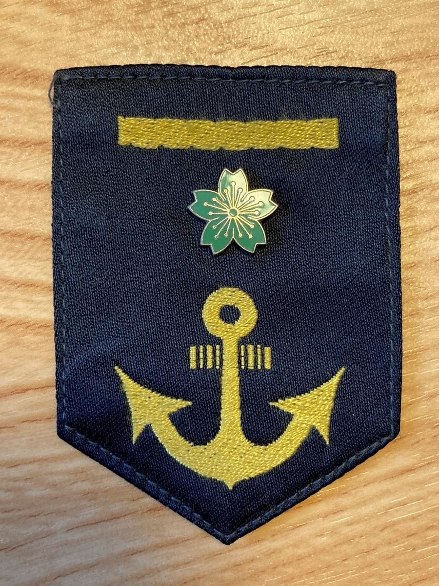 f:id:sailor2:20200921230104j:plain