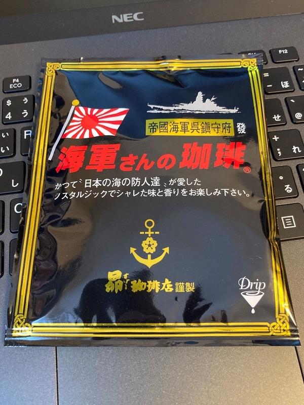 f:id:sailor2:20210307123014j:plain