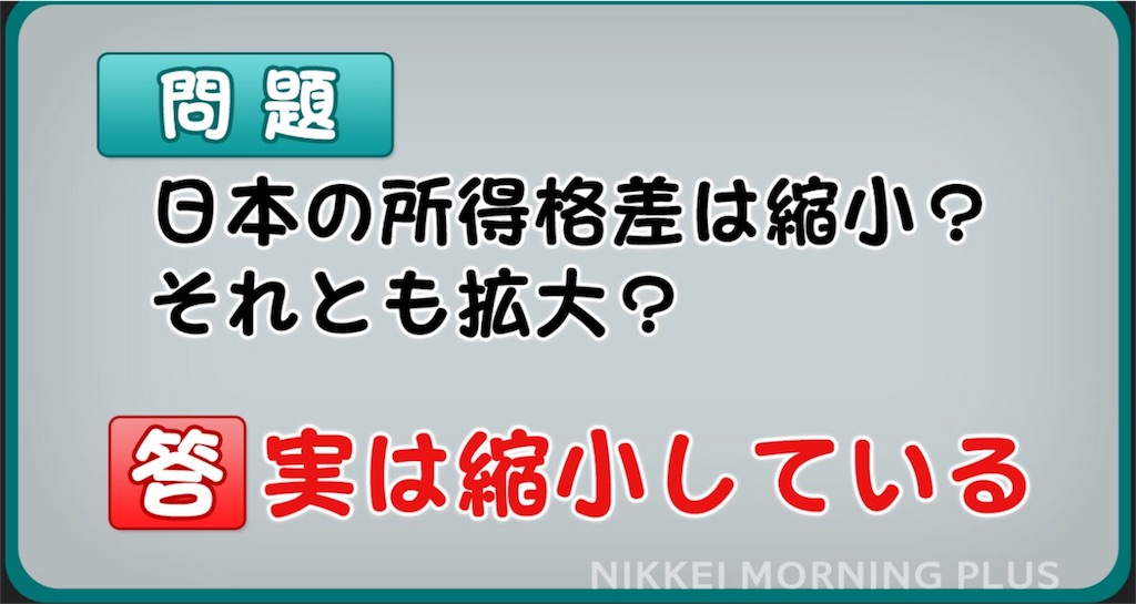f:id:saimasumi:20170403173953j:image