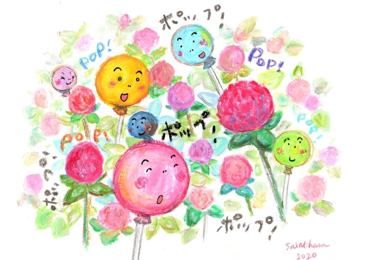 f:id:saimihara:20200118144603j:plain