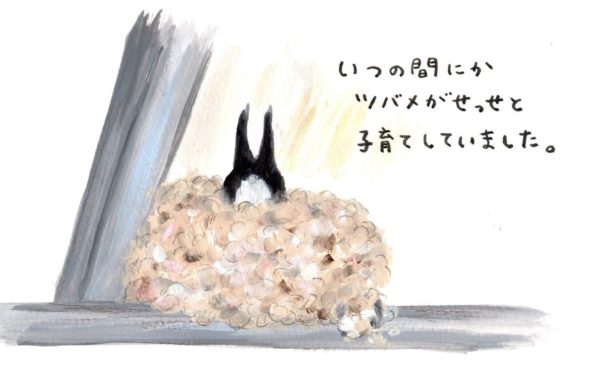 f:id:saimihara:20200405133017j:plain
