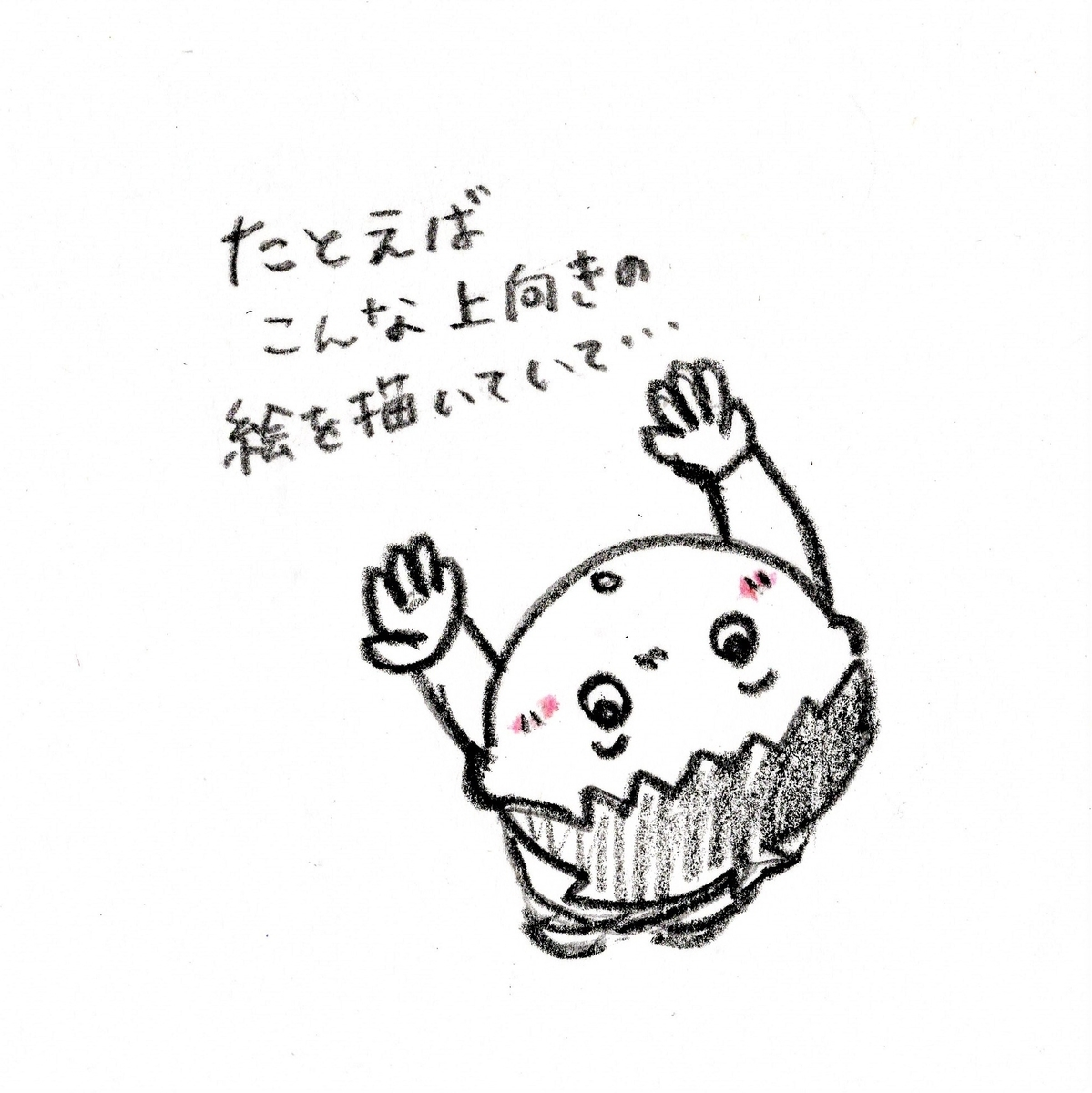 f:id:saimihara:20200409102926j:plain