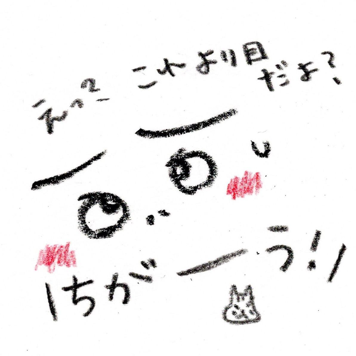f:id:saimihara:20200409103042j:plain