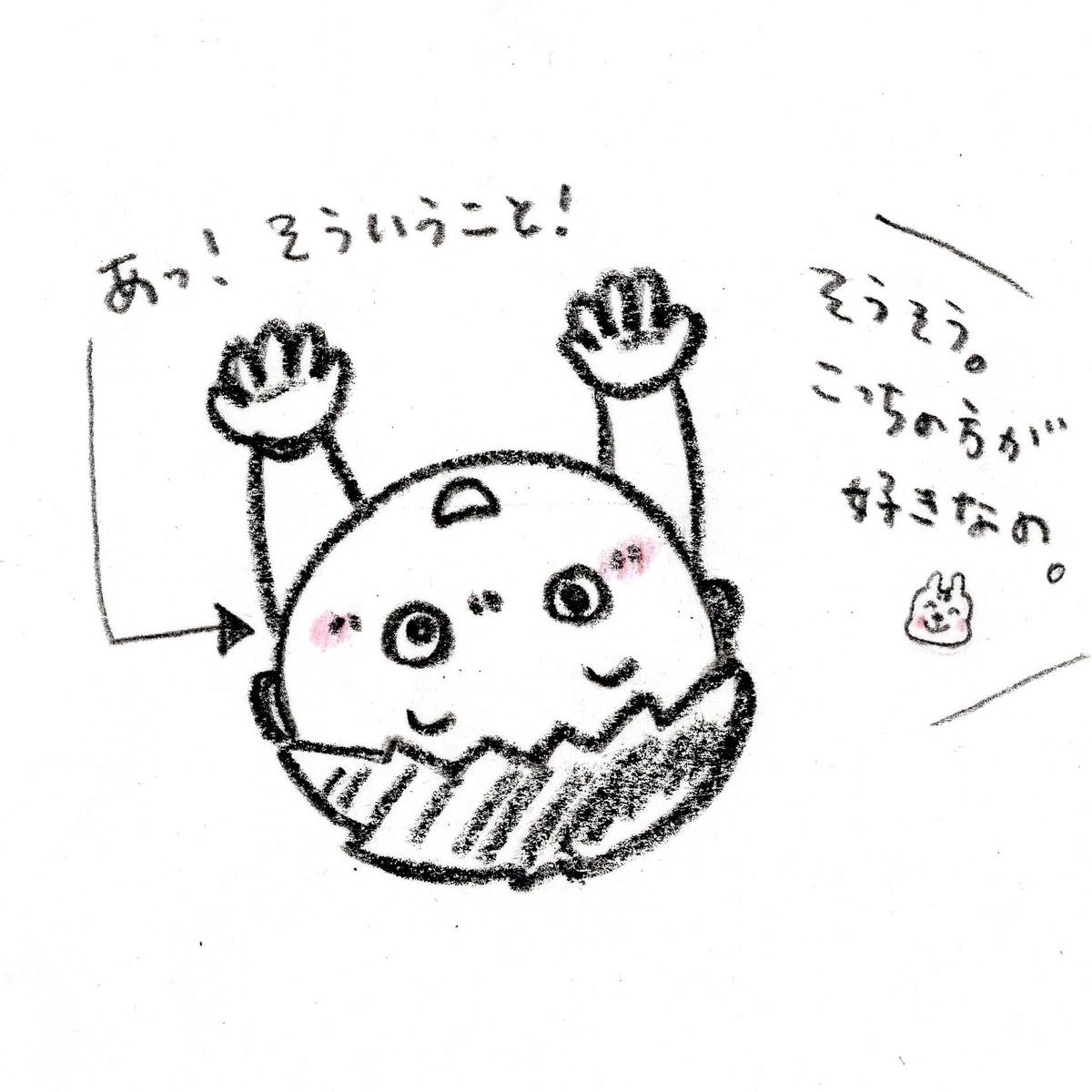f:id:saimihara:20200409103102j:plain