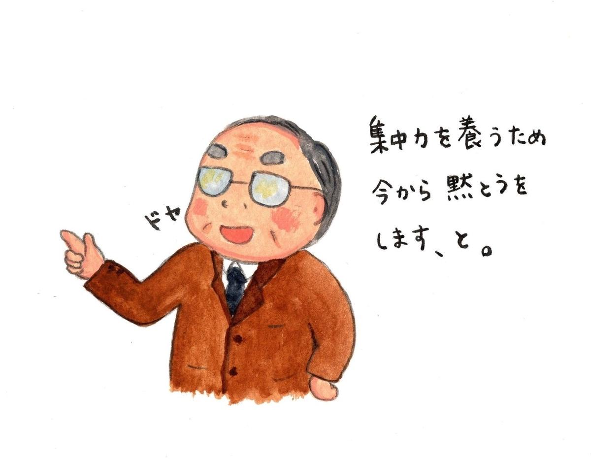 f:id:saimihara:20200418222801j:plain