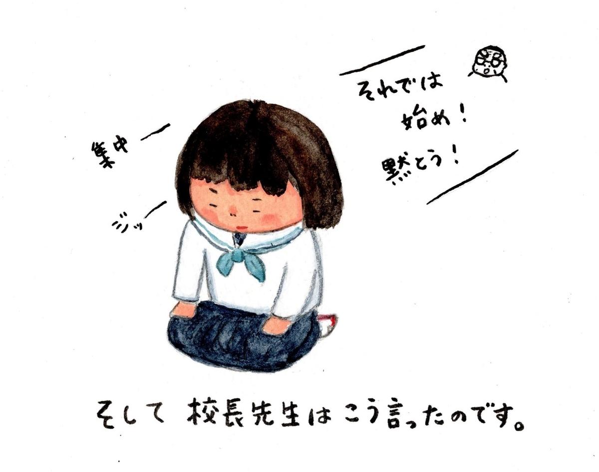 f:id:saimihara:20200418222816j:plain