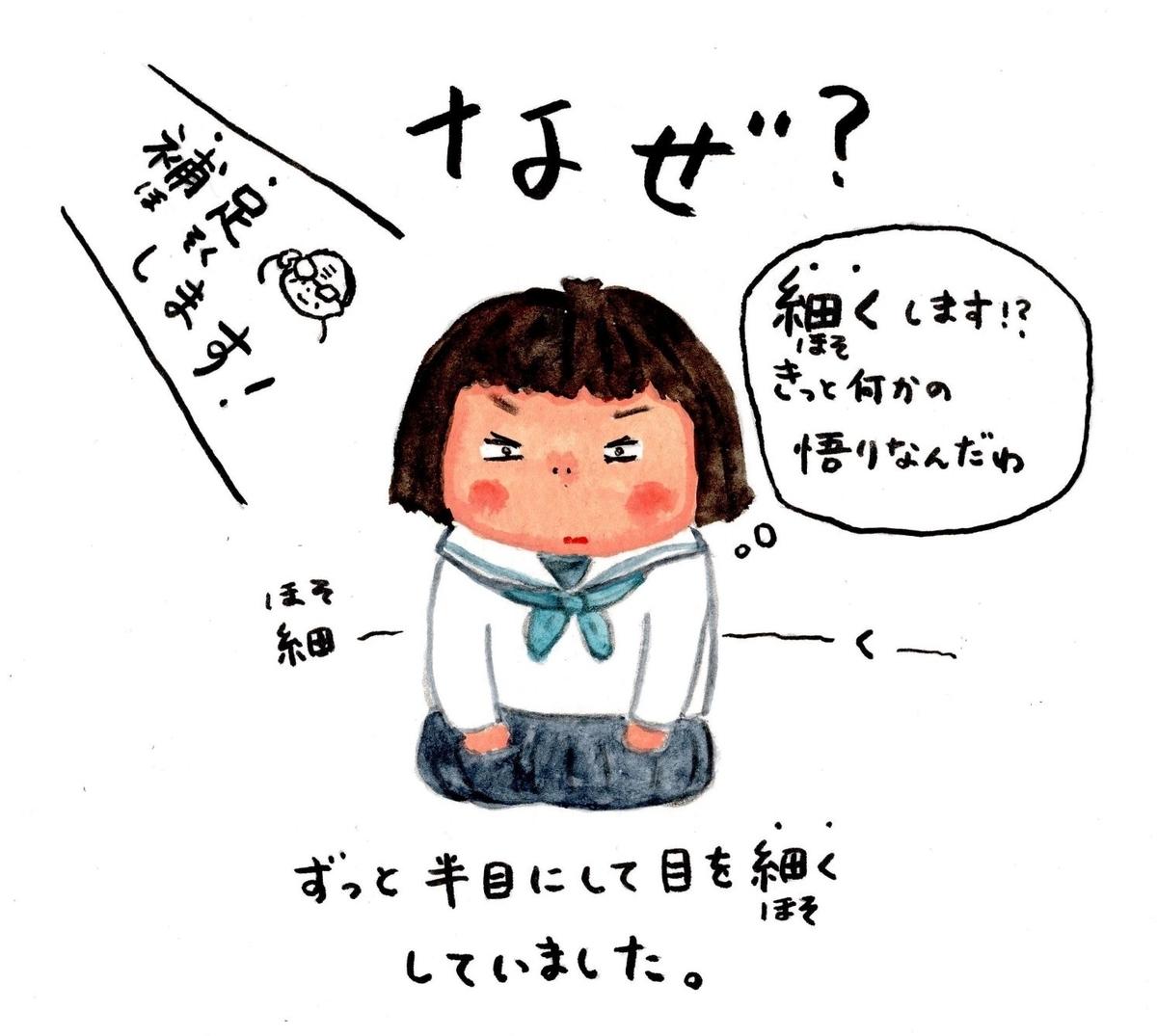 f:id:saimihara:20200418222830j:plain