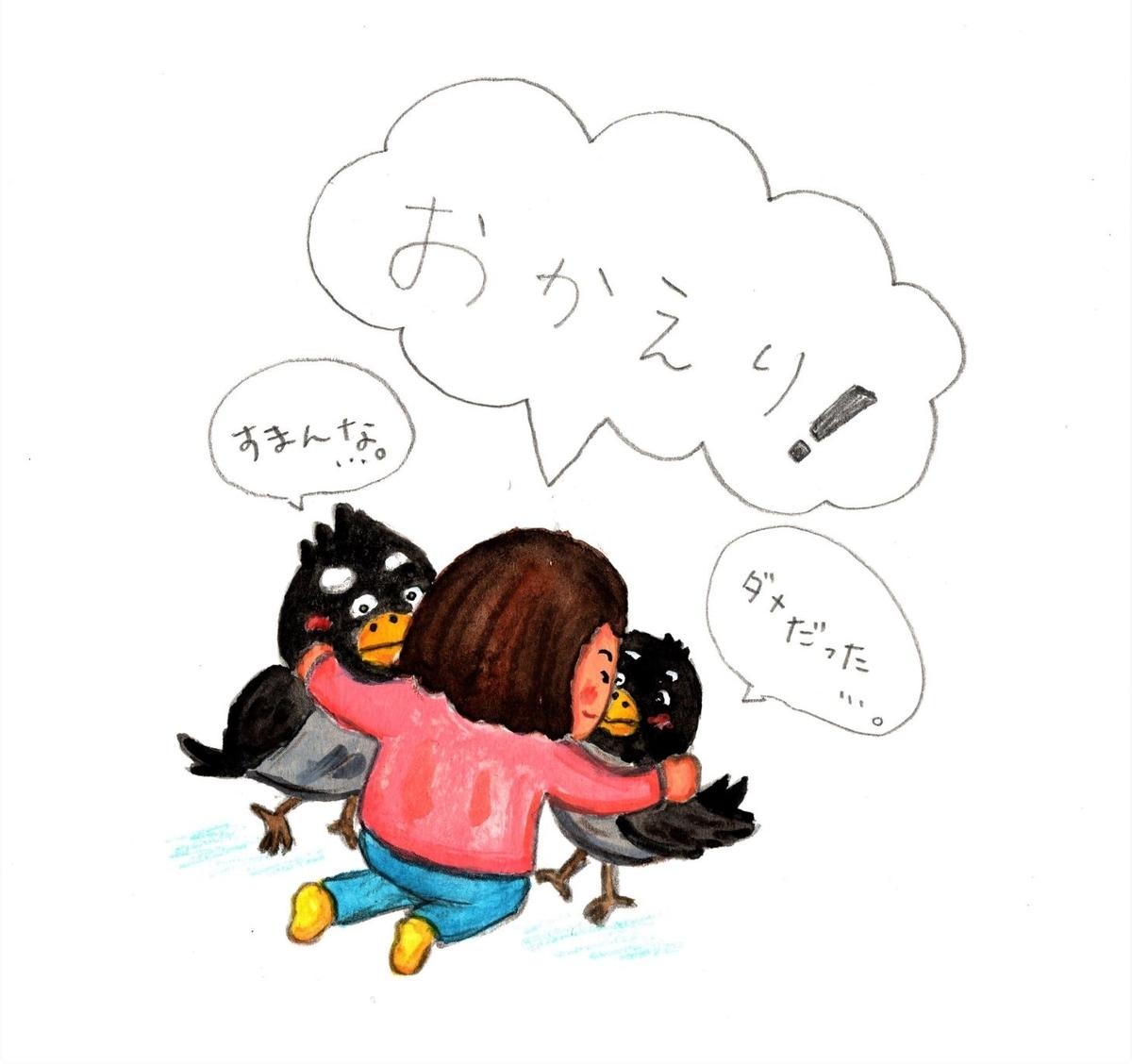 f:id:saimihara:20200603231337j:plain