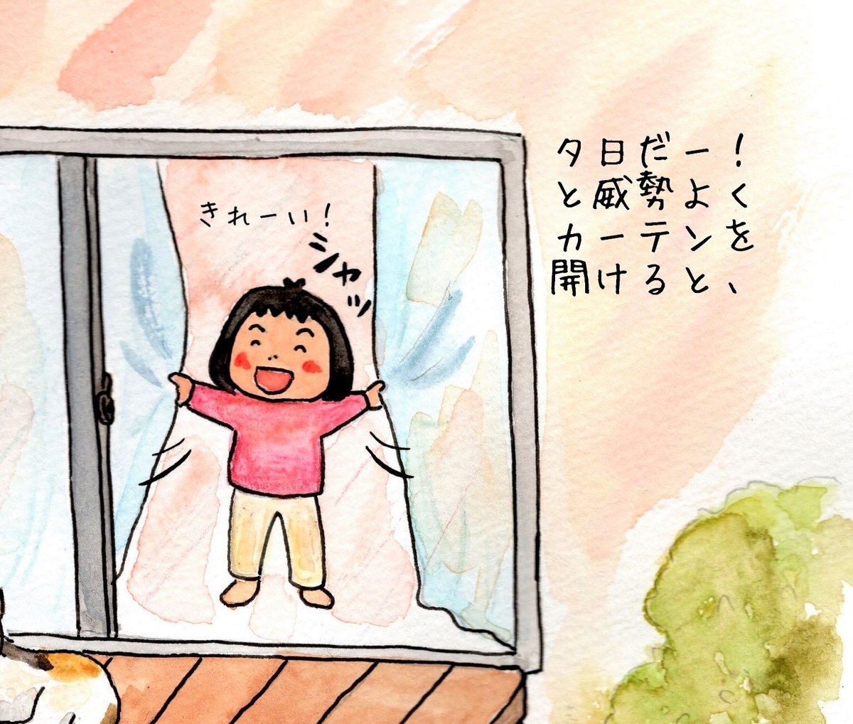 f:id:saimihara:20200708173859j:plain
