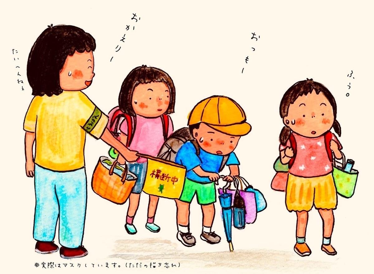 f:id:saimihara:20200801143108j:plain