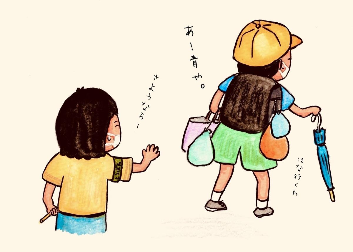 f:id:saimihara:20200801143219j:plain